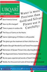 Monthly Ubqari Magazine July 2016 in English - Dr  Hakeem