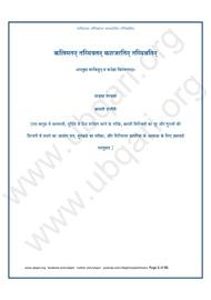 Ubqari Books -Read Online