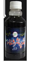 Ubqari - Medicine